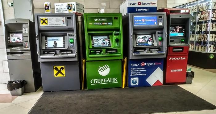 Банкоматы для снятия денег