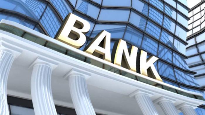 Инденцификатор банков