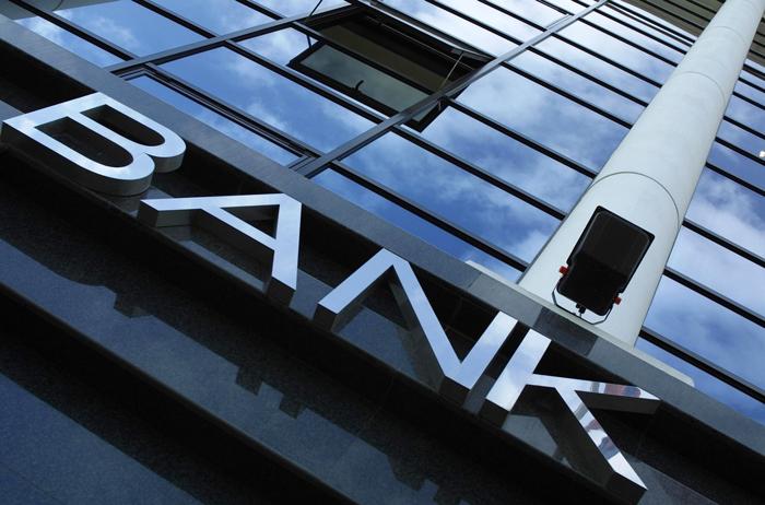 Способы, как узнать банк по БИК