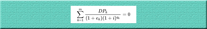 Формула расчета ЭПС
