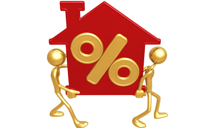 Документы для оформления ипотеки