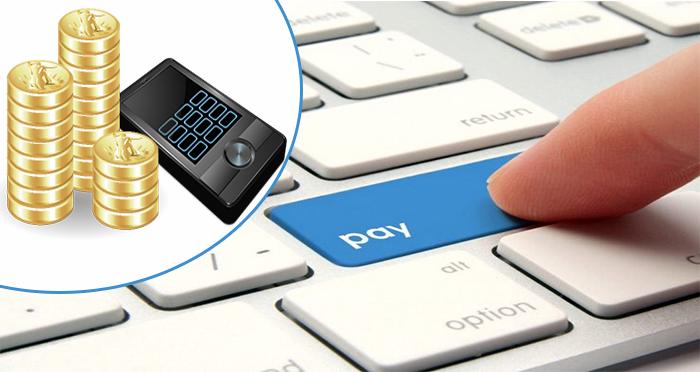 Пополнение мобильного через платежные системы