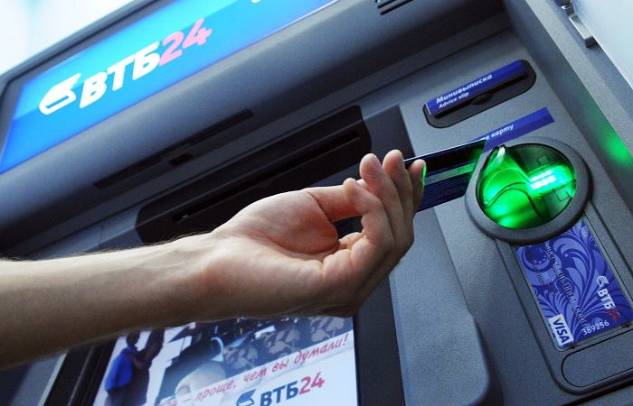 Изображение - Как через интернет оплатить кредит в банке втб 24 Kak-oplatit-kredit-VTB-24-2