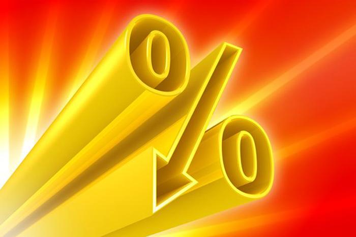 Снижение процента до получения кредита