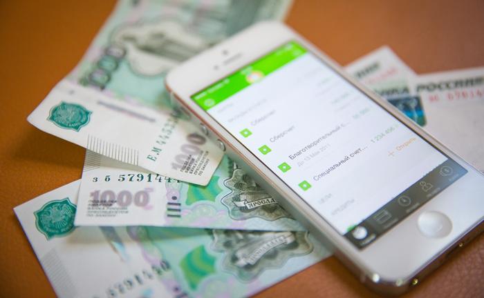 Снятие денег мошенниками