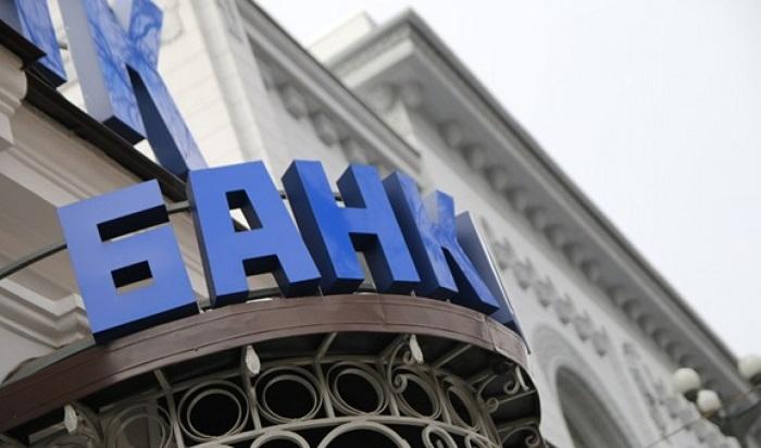 Банк Крыма