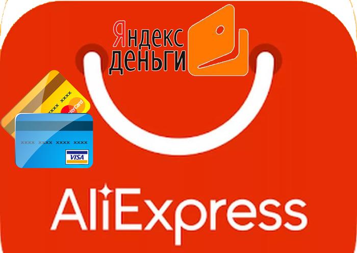 Возврат средств на Яндекс кошелек
