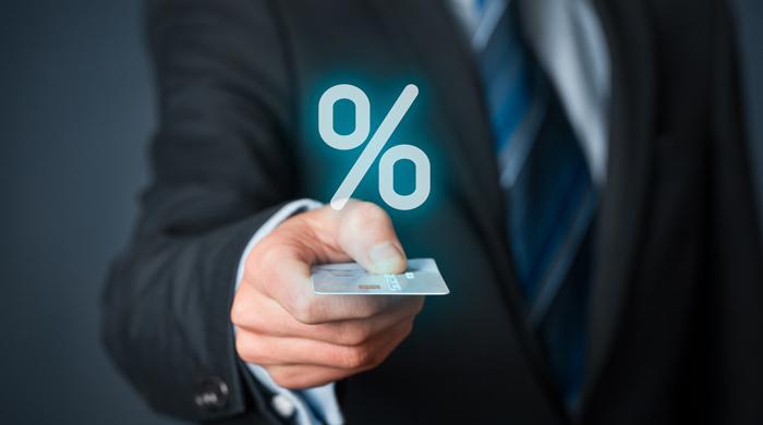 Процентная ставка при рефинансировании