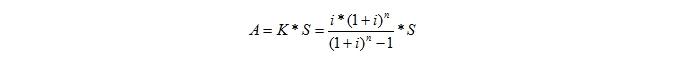 Полная формула аннуитетного платежа