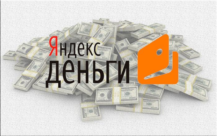 Накрутка денег с помощью программ