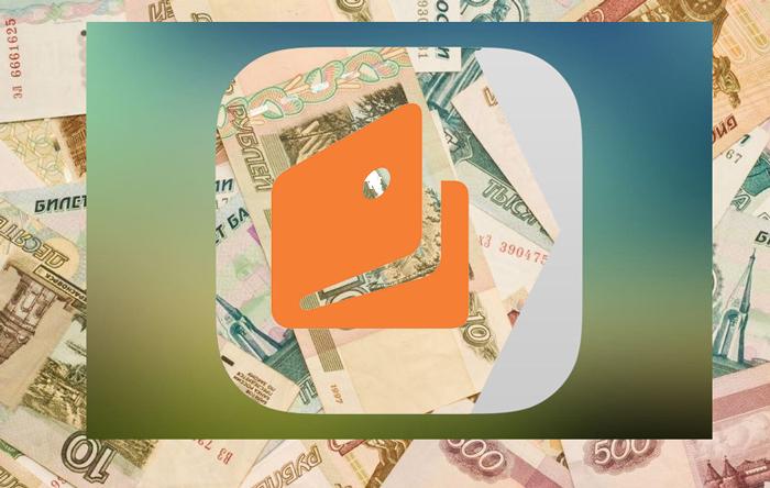 Изображение - Как зарабатывать яндекс деньги бесплатно YAndeks-dengi-besplatnye-dengi-3