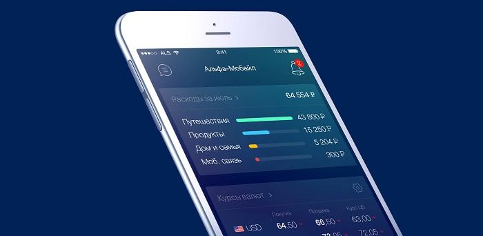 Как активировать услугу мобильного банкинга Альфа банка