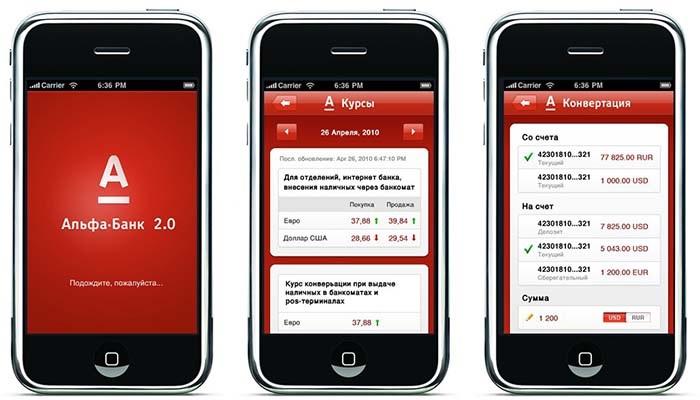Как подключить мобильный банк Альфа банка через интернет