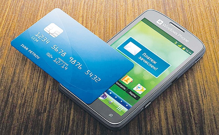 Оплата домашнего телефона онлайн