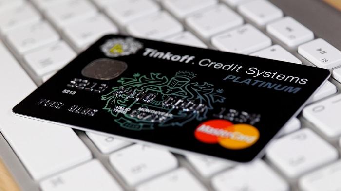 Условия кредита Тинькофф банка