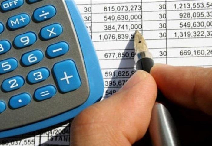 Калькулятор досрочного погашения ипотеки в Сбербанке