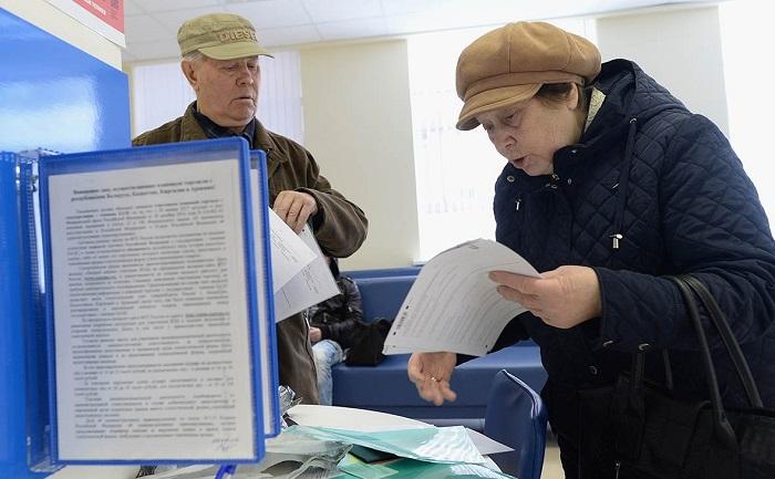 Повышение пенсионного возраста для россиян