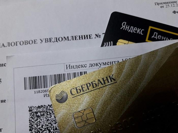 Облагаются ли налогом переводы на карту Сбербанка