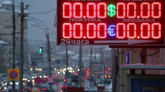 Как выгодно обменять рубли на доллары