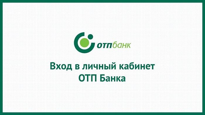 Филиал 5440 банк втб 24 пао г новосибирск реквизиты