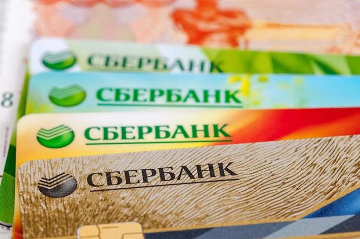 Страхование банковских карт Сбербанка