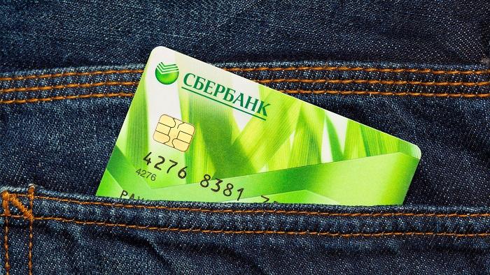 Защита карты Сбербанка