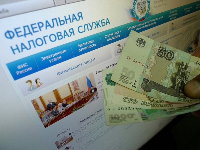 ФЗ об отмене транспортного налога