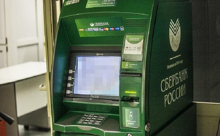 Правила пользования банковской картой Сбербанка