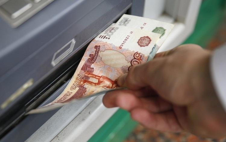 Кредит для зарплатных клиентов Росбанка