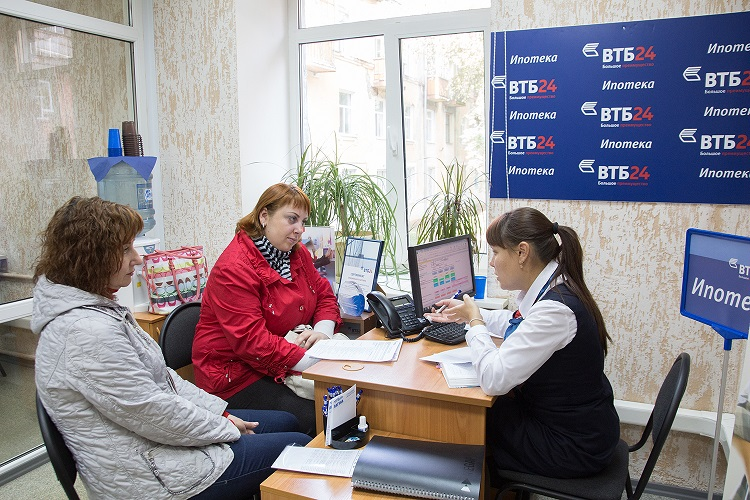 Рефинансирование ипотечного кредита ВТБ 24