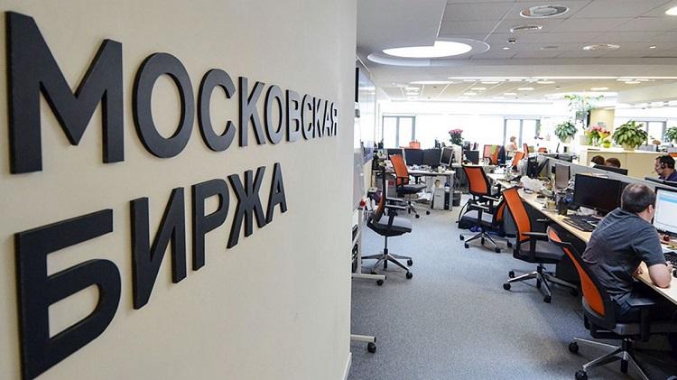 Фондовая биржа РФ