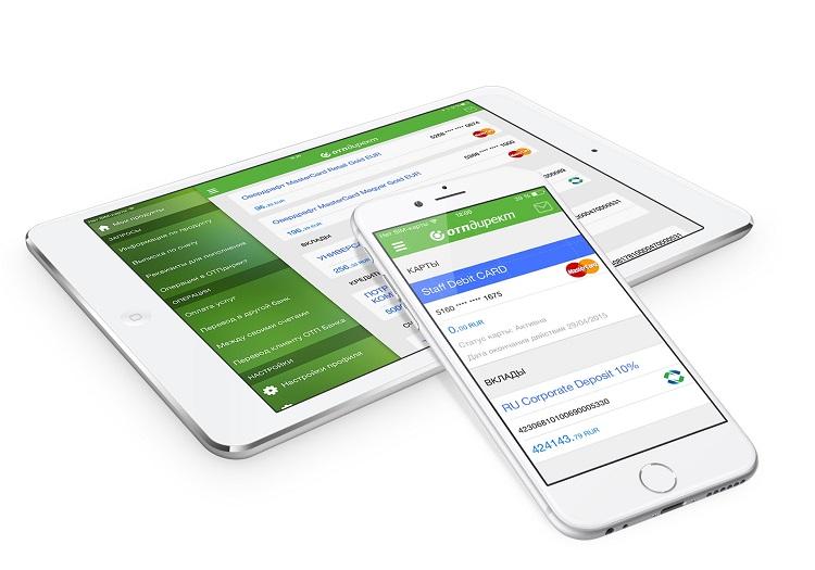Заказать кредитную карту ОТП банка