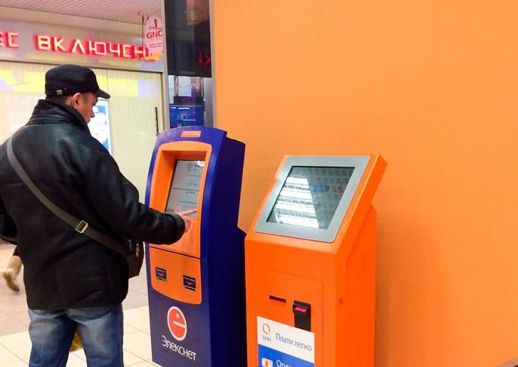 московский кредитный банк пушкино курс валют