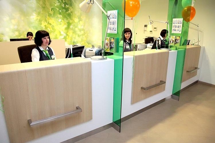 Купить сберегательный сертификат банка