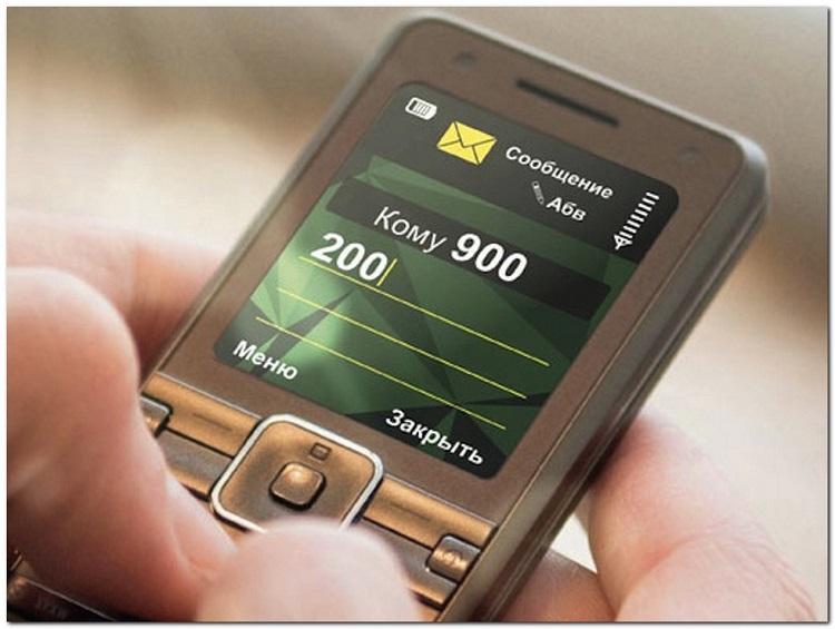Отключить мобильный банк Сбербанка самостоятельно