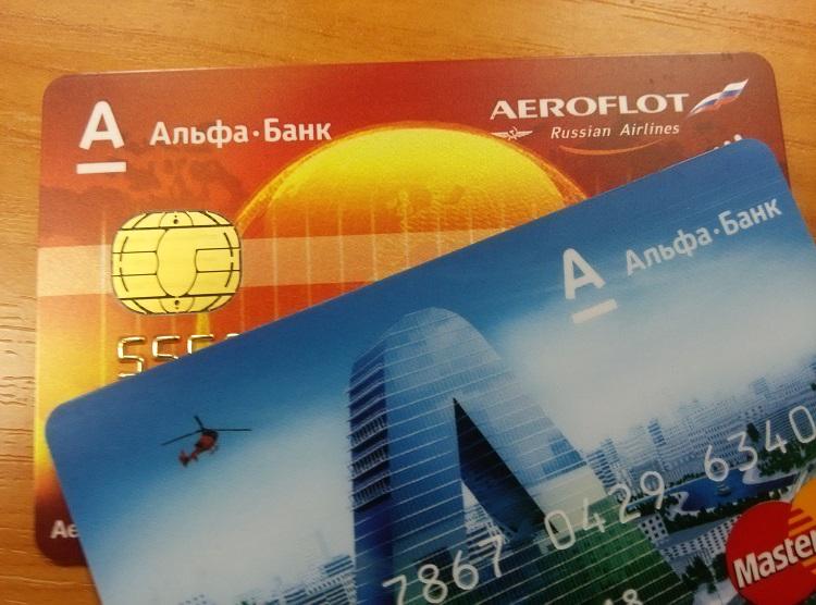 Типы зарплатных карт Альфа Банка