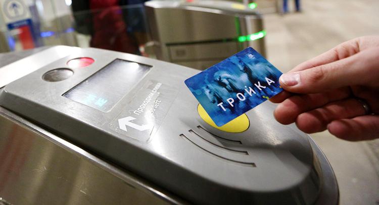 Баланс карты при оплате