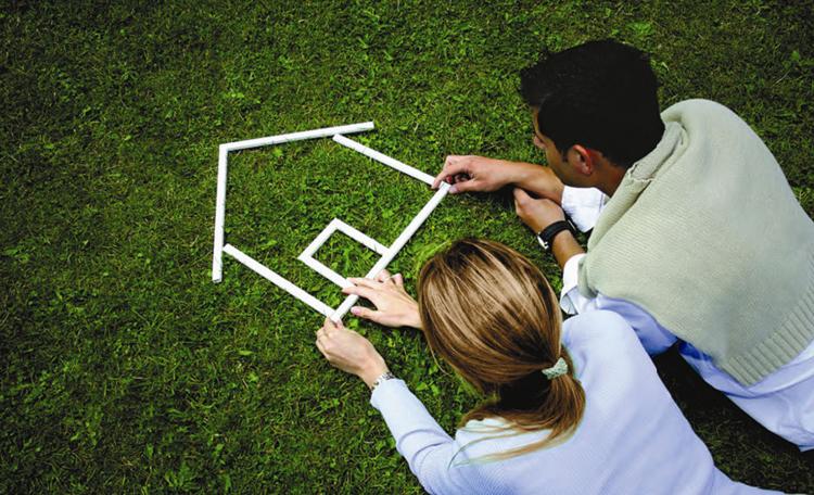Алгоритм оформления льготной ипотеки