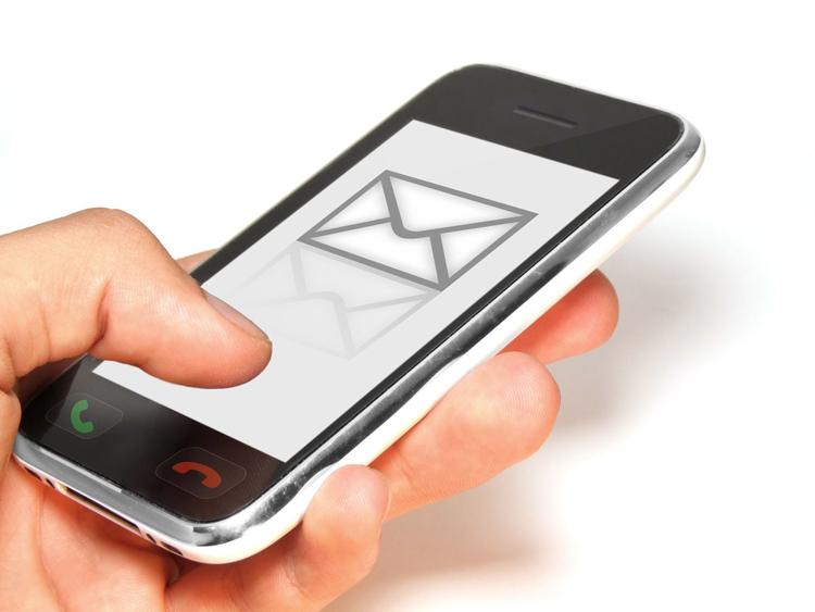Смс для разблокирования Мобильного банка