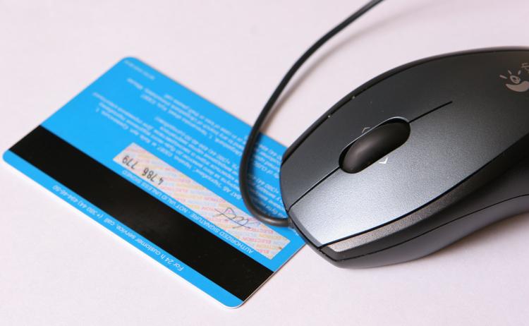 Личный кабинет интернет-банкинга