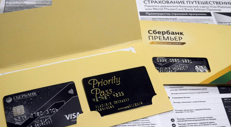 Карта Priority Pass от Сбербанка