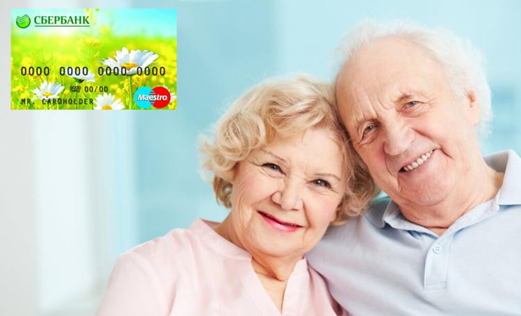 Сроки начисления пенсии
