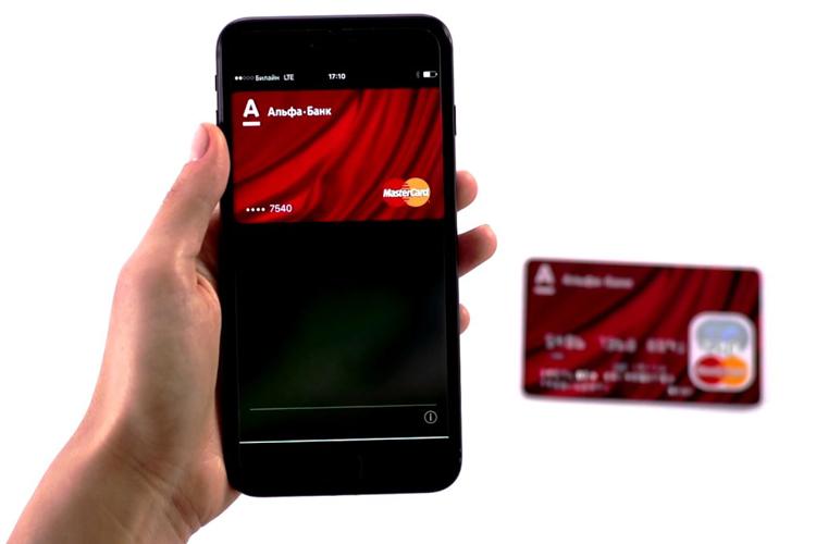 Реквизиты зарплатных карт