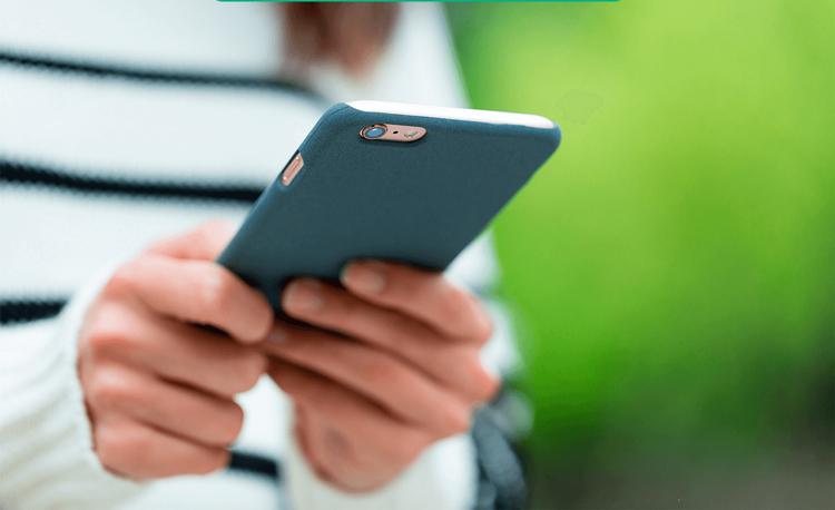Реквизиты в мобильном приложении