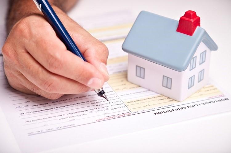 Оформление жилищного займа