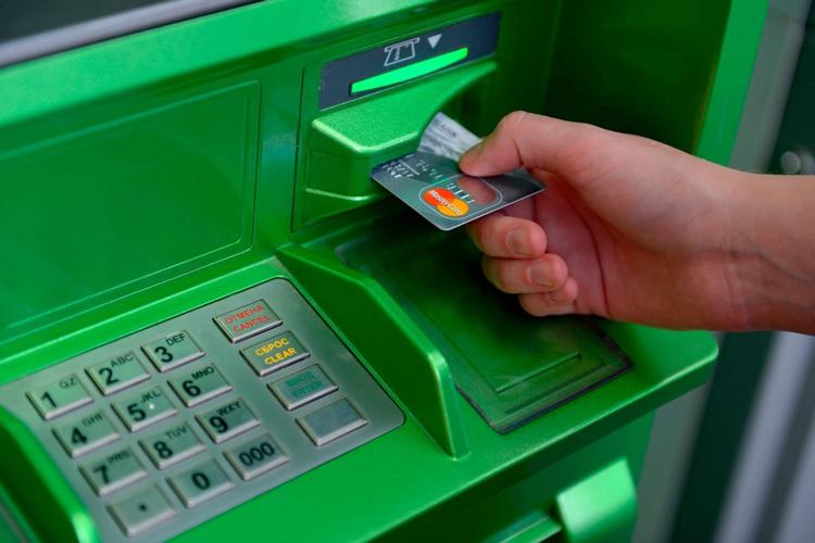 Заказ денег в Сбербанке
