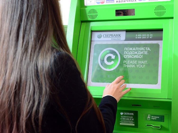 Как подключить быстрый платеж в мобильном банке