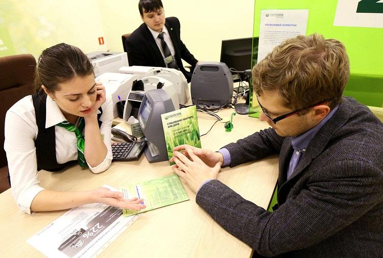 Кредит наличными зарплатным клиентам в Сбербанк онлайн