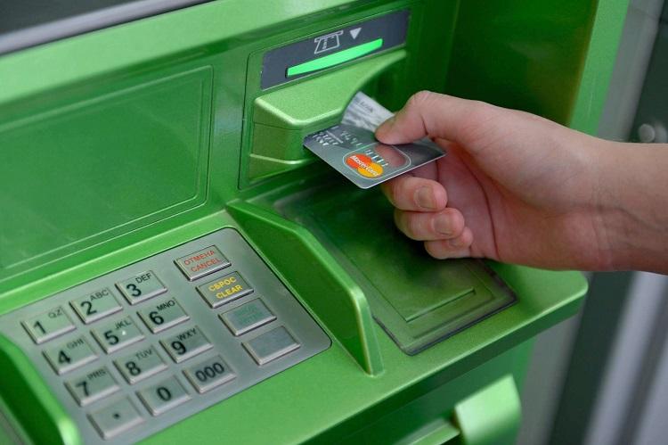Кредитная карта, с которой можно снимать наличные