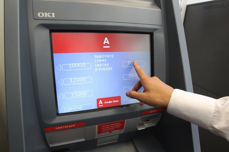 Самая выгодная кредитная карта без процентов за снятие наличных